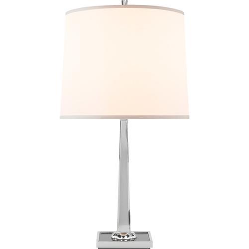 Visual Comfort - Barbara Barry Petal 26 inch 150.00 watt Soft Silver Decorative Table Lamp Portable Light