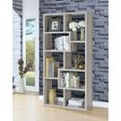 Transitional Grey Driftwood Bookcase Product Image