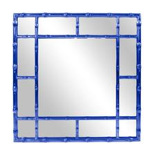 Bamboo Mirror - Glossy Royal Blue