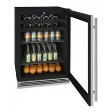 "U-Line UHBV124SG01A    Hbv124 24"" Beverage Center With Stainless Frame Finish (115v/60 Hz Volts /60 Hz Hz)"