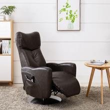 Venice Recliner in Black Pepper Air Leather