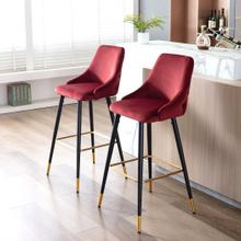 Auburn Velvet Upholstered Bar Chair, Red