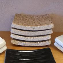 Soap Dish Beige Granite
