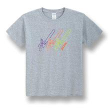 See Details - A playful addition to your kids collection.