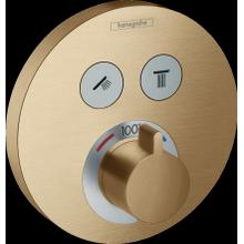Brushed Bronze Thermostatic Trim for 2 Functions, Round