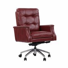 DC#128-LIPSTICK - DESK CHAIR Leather Desk Chair