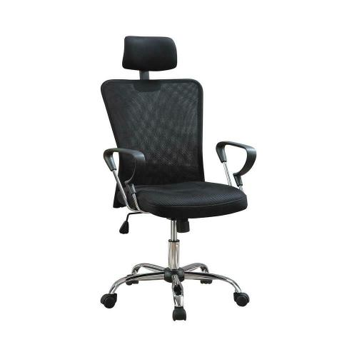 Coaster - Casual Black Office Chair With Headrest