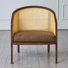 See Details - Reed Cane Back Chair