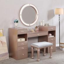 See Details - Yasmine Vanity Set