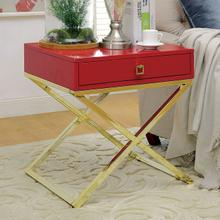 Rhona Side Table