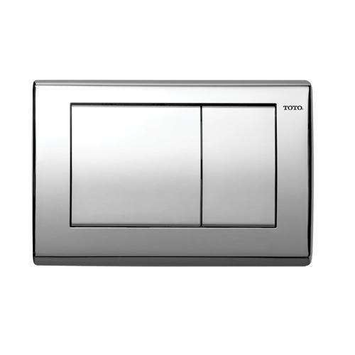 Convex Push Plate - Dual Button - Polished Chrome Finish