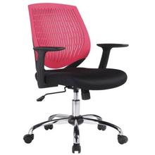 See Details - Modrest Prime Modern Black and Red Office Chair
