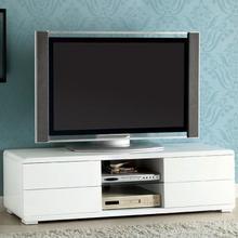 See Details - Cerro Tv Console