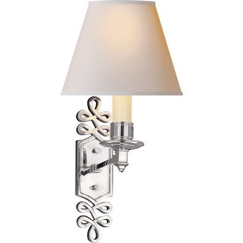Visual Comfort - Alexa Hampton Ginger 1 Light 8 inch Polished Nickel Decorative Wall Light