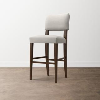 Bailey Open Back Bar Stool