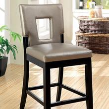 See Details - Evant Counter Ht. Chair (2/box)