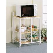 Natural Brown and White Casual Kitchen Cart Product Image