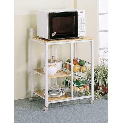 See Details - Natural Brown and White Casual Kitchen Cart