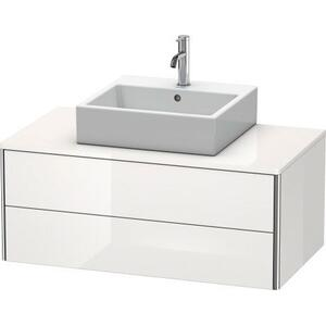 Vanity Unit For Console Wall-mounted, White High Gloss (lacquer)