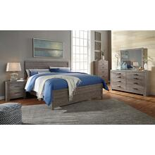 B070 5PC Set: King Panel Bed, Dresser, Mirror (Culverbach)
