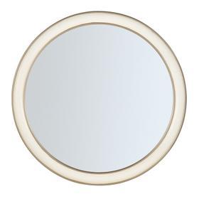 Bedroom Melange Monique Round Mirror