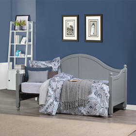 Augusta Complete Daybed With Metal Suspension Deck, Gray