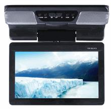 """8.5"""" Wide Screen LCD Monitor With IR Transmitter"""