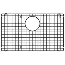 Stainless Steel Sink Grid - 234059