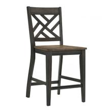 Harper Lattice Back Stool