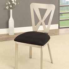 Kera Side Chairs (2/Box)