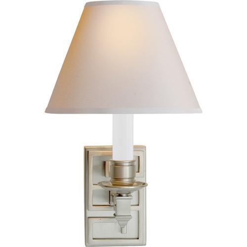 Alexa Hampton Abbot 1 Light 7 inch Brushed Nickel Decorative Wall Light