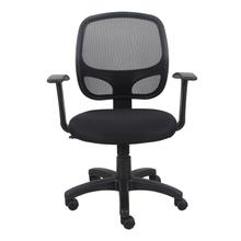 View Product - Office Chair - Black