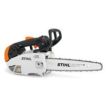 The lightest saw in the STIHL range