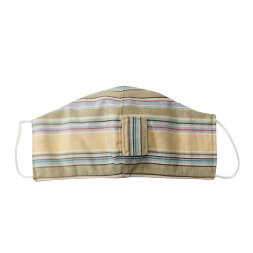 Happy Hour Reusable Face Mask in Summer Stripe