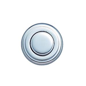Push Knob Latch (round Knob, Polished Chrome)