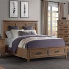 Alta Queen Storage Bed  Harvest Product Image