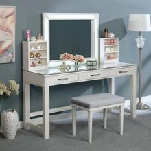 See Details - Stephanie Vanity Set