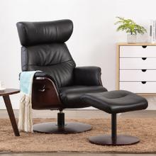 Stockholm Recliner & Ottoman in Black Air Leather