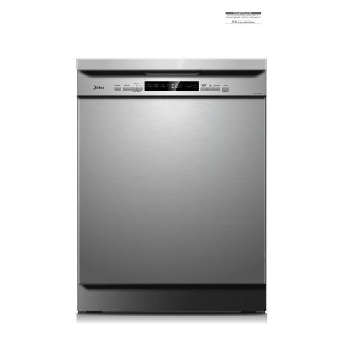 Midea - 10sets 52dB(A) Built-in Stainless steel