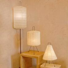 Rice Paper Lamps Cylindrical Lamp