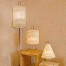 Rice Paper Lamps Box Floor Lamp