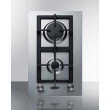 """See Details - 12"""" Wide 2-burner Propane Gas Cooktop In Stainless Steel"""