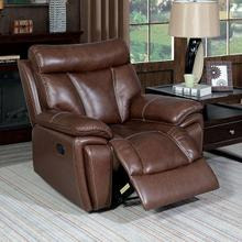 Wilmer Swivel Recliner