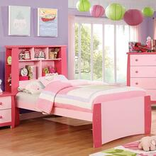 Marlee Twin Bed