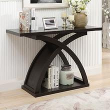 View Product - Arkley Sofa Table
