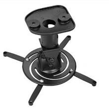 See Details - Universal Projector Mount - 30 lbs 360° Swivel