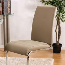 Walkerville I Side Chair (2/Box)