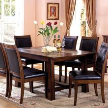 Living Stone I Dining Table