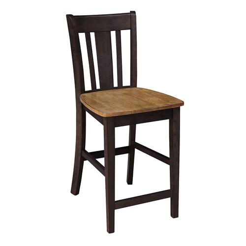 San Remo Stool in Hickory Coal