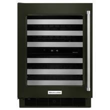 """See Details - 24"""" Wine Cellar with Glass Door and Metal-Front Racks - Black Stainless Steel with PrintShield™ Finish"""
